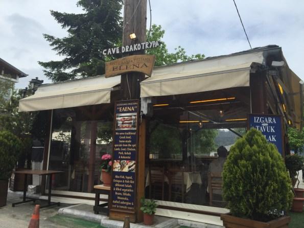 Panagia Elena Restaurant