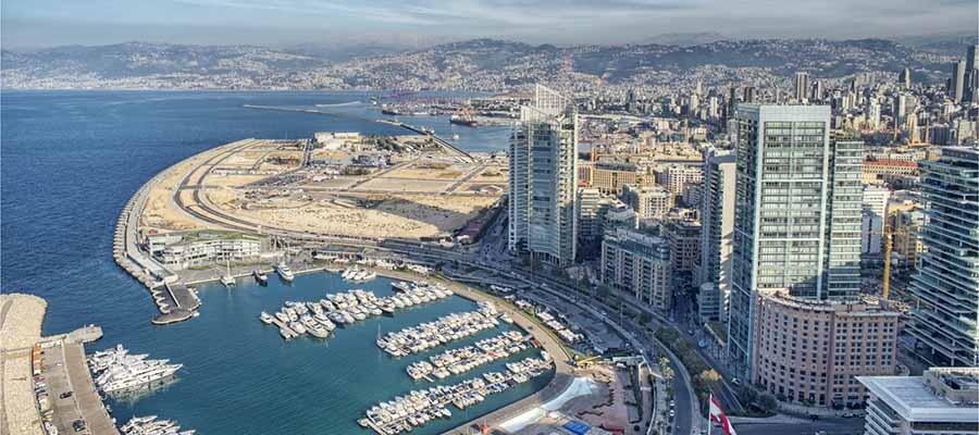 Beyrut Gezi Rehberi - Hakkında