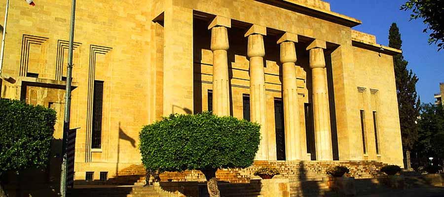 Beyrut Gezi Rehberi - Beyrut Müzesi