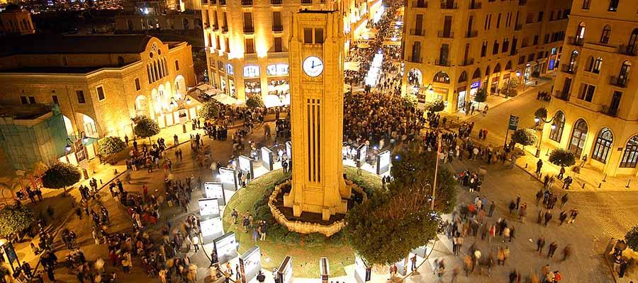 Beyrut Gezi Rehberi - Nejmeh Meydanı